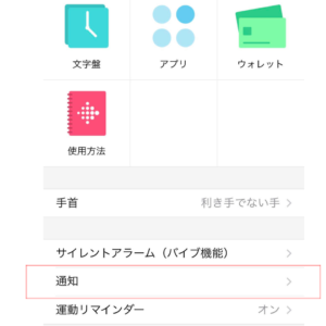 fitbit_home1