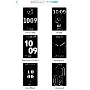 fitbit_clock
