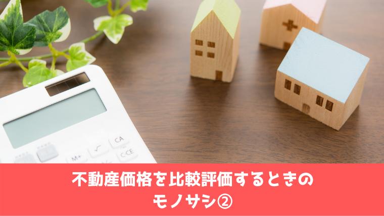 rental-apartment-prices
