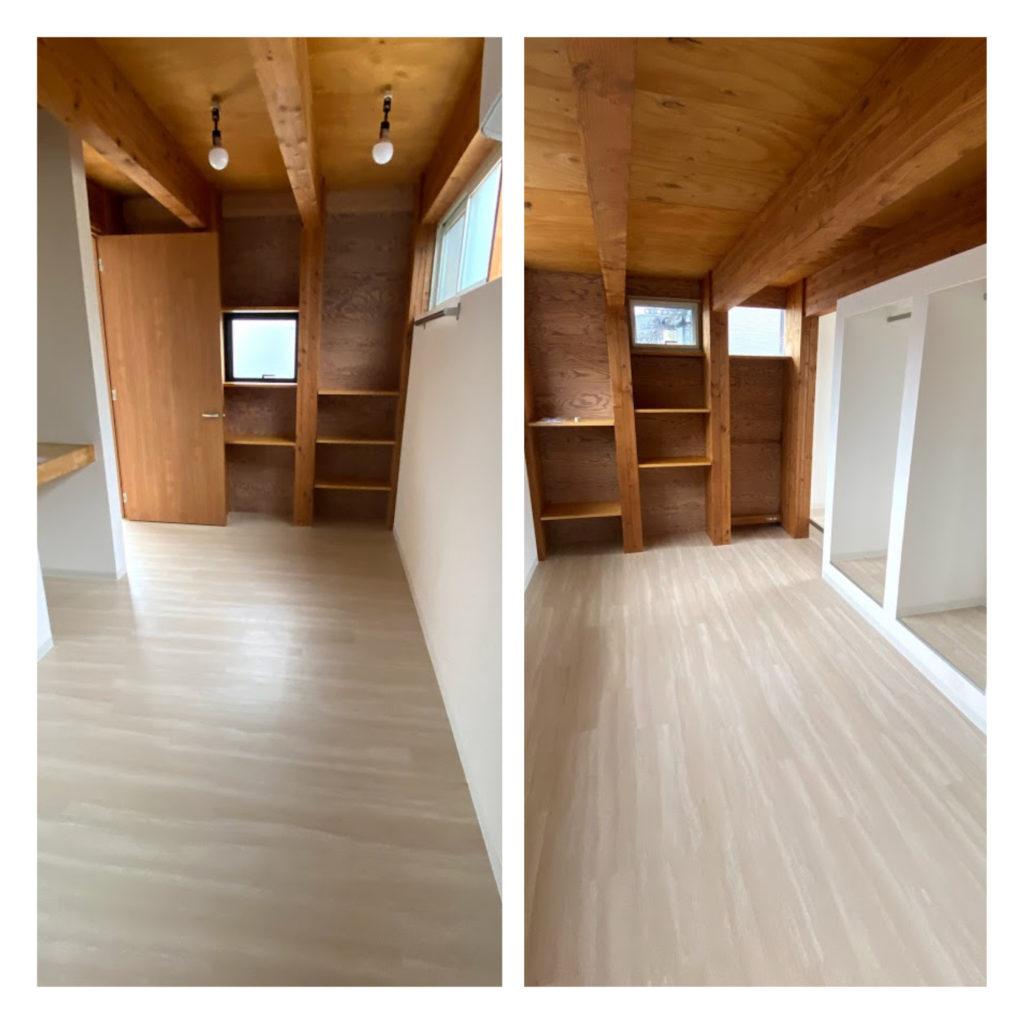 2f3f-room