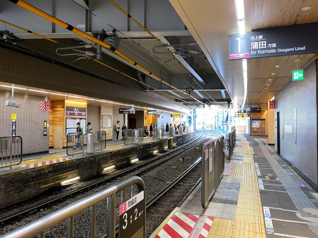 ikegami-station-home