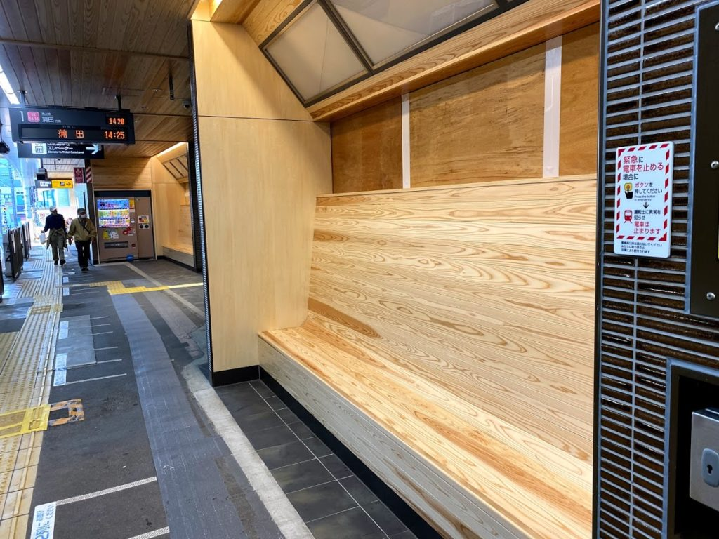 ikegami-station-home-bench
