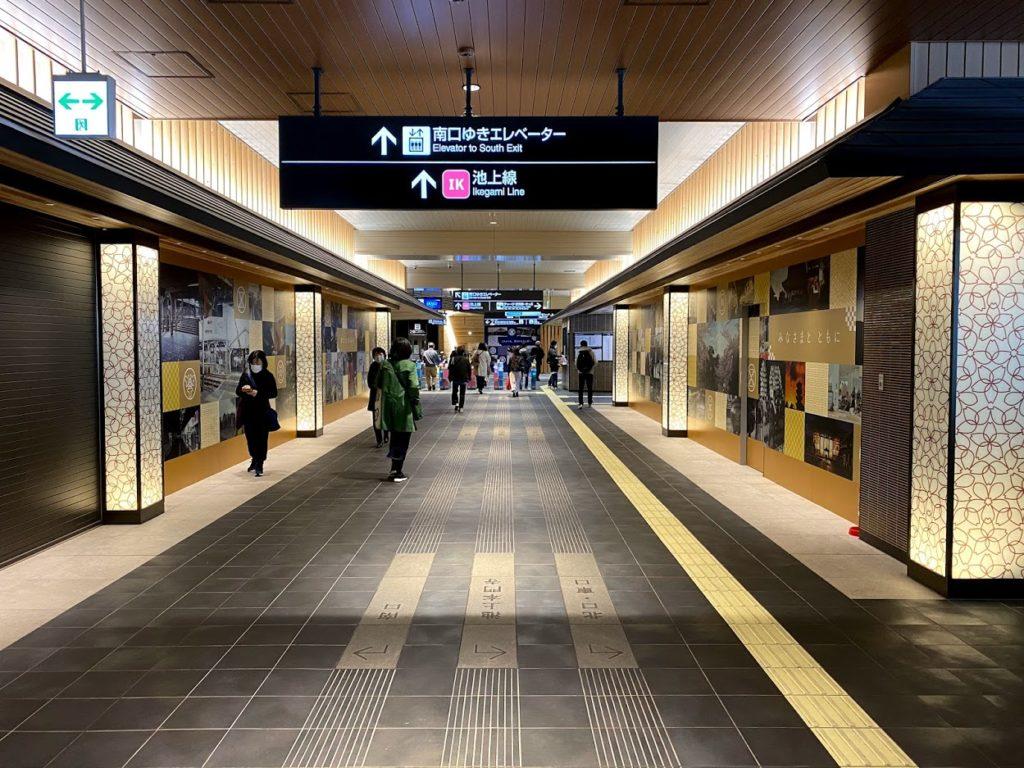 tikegami-station-2nd-floor