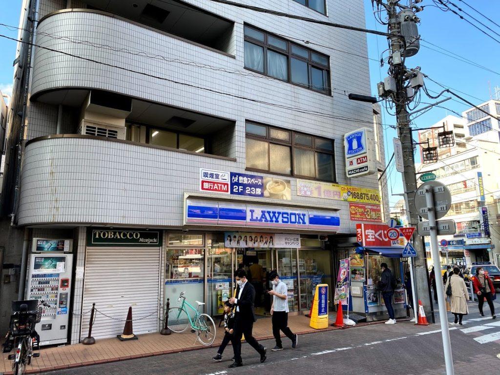 ikegami-station-lawson
