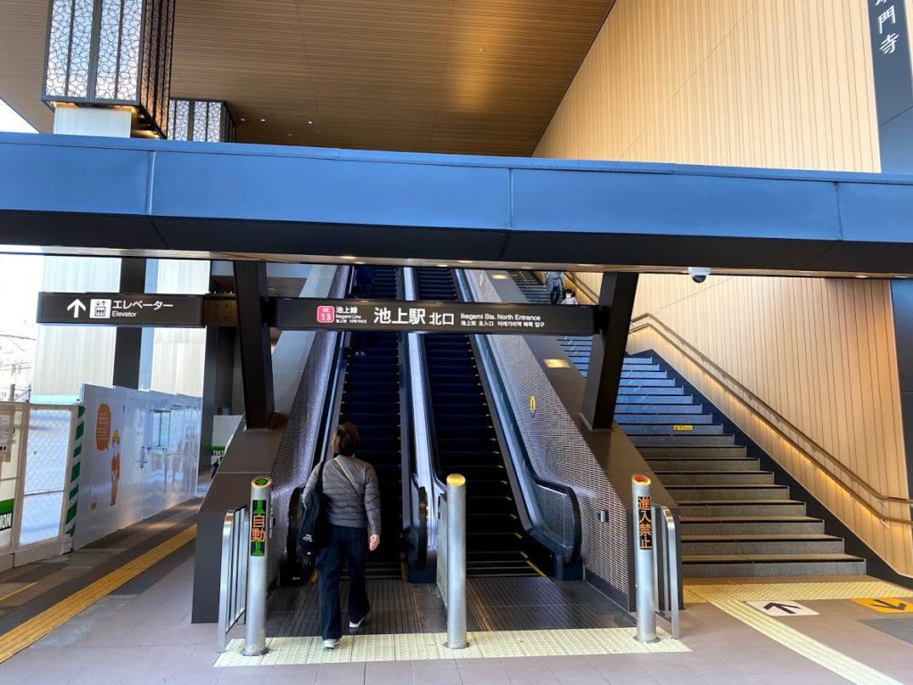 ikegami-station- escalator