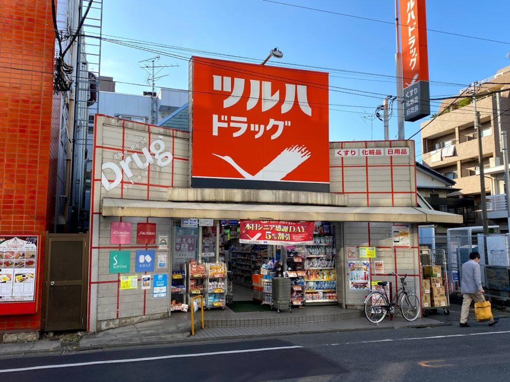 ikegami-station-tsuruha