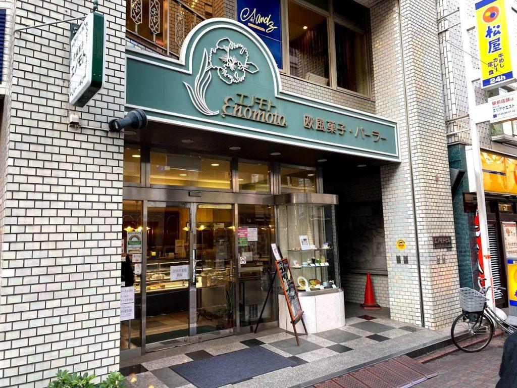 ikegami-station-えのもと