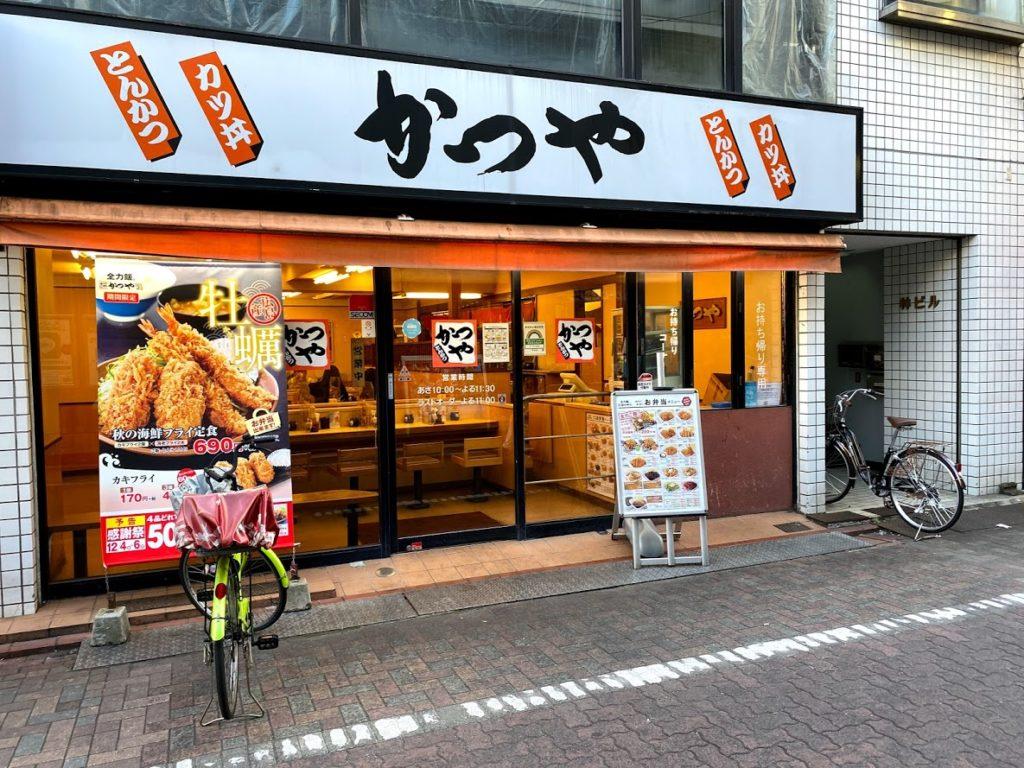 ikegami-station-katsuya
