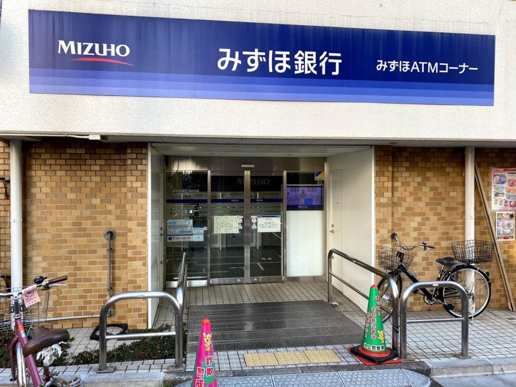 ikegami-station-mizuho