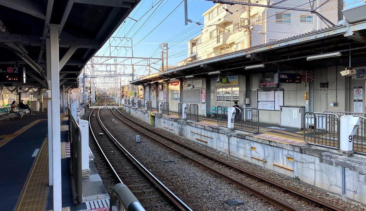 chidoricho-station