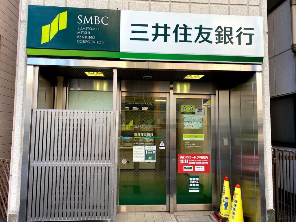 chidoricho-station-smbc