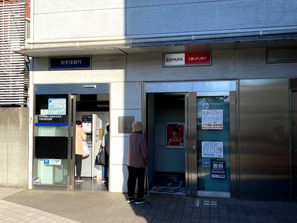 oookayama-station-ufj-atm