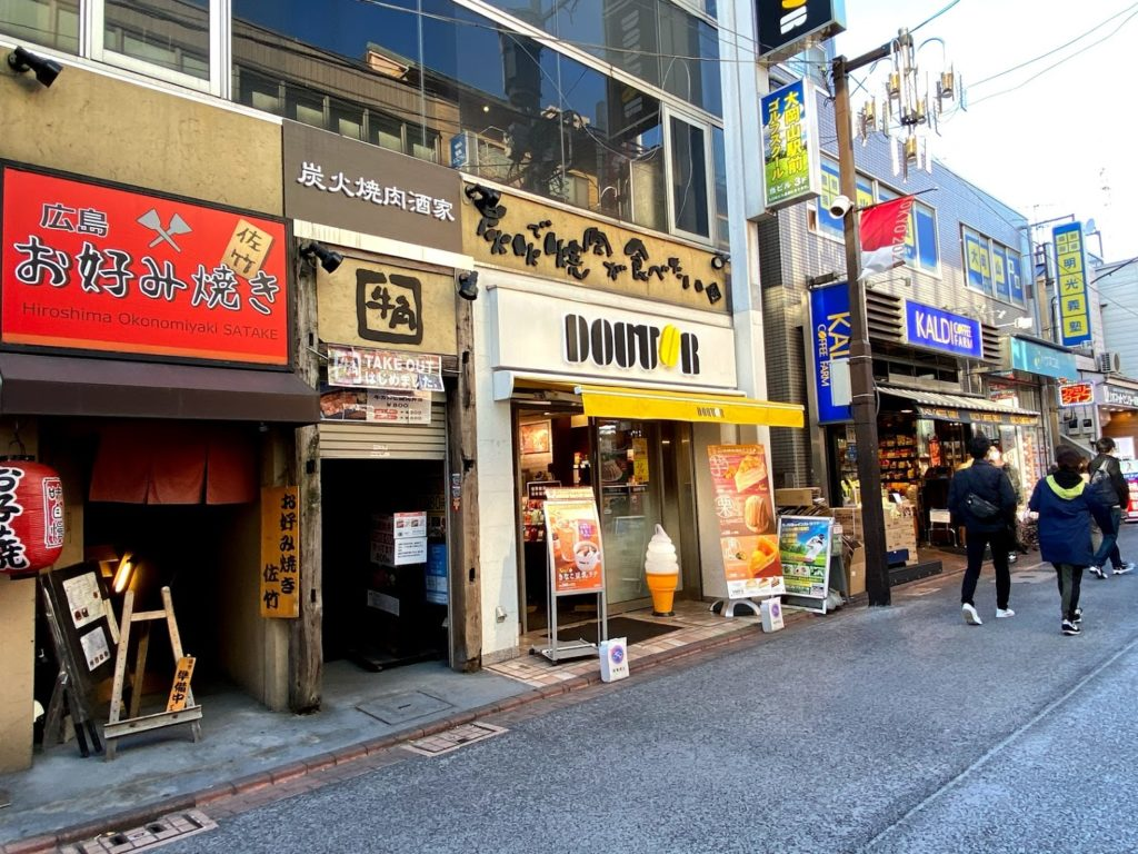 oookayama-station-doutor