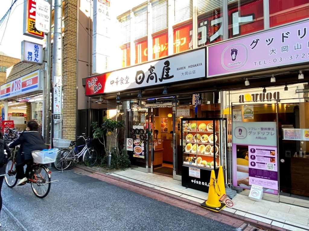 oookayama-station-hidakaya-skylark