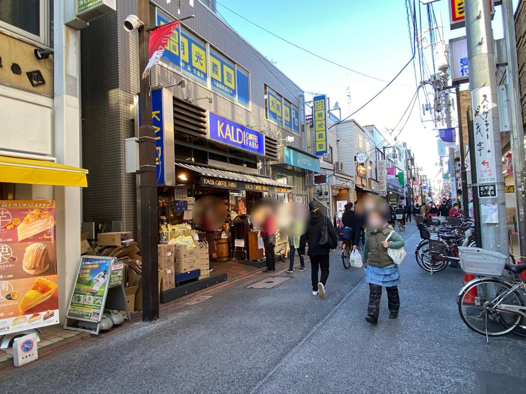 oookayama-station-kaldi