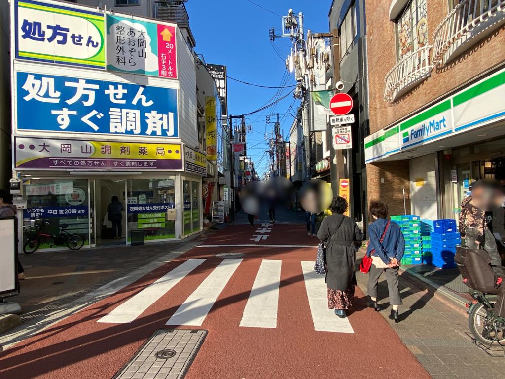 oookayama-station-kitaguchi-shopping-street