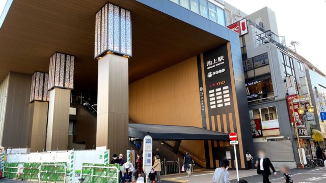 ikegami-station