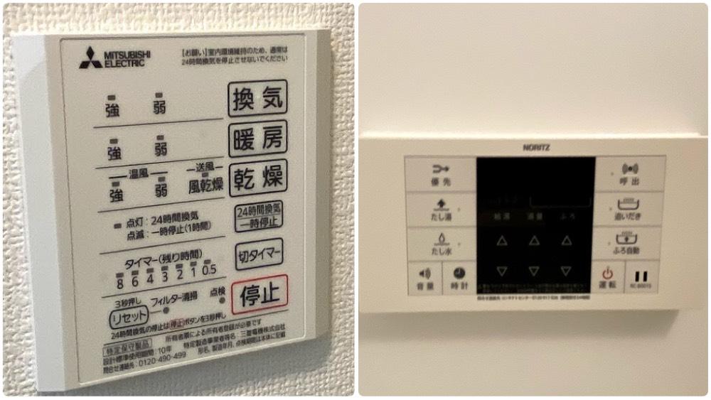 浴室換気乾燥暖房機とオートバス
