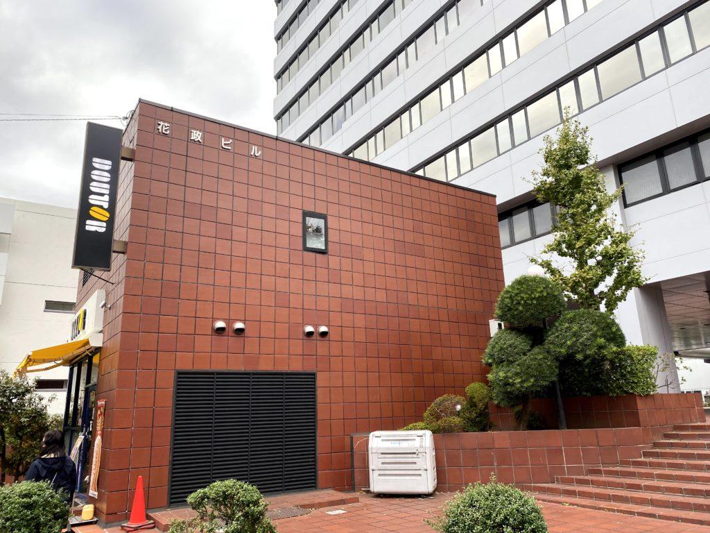 hatanodai-higashiguchi-shopping-street-doutor