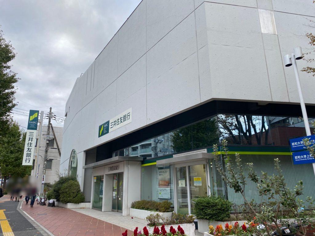 hatanodai-higashiguchi-shopping-street-smbc