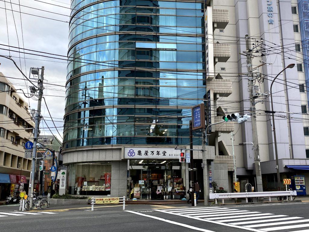 hatanodai-higashiguchi-shopping-street-navona