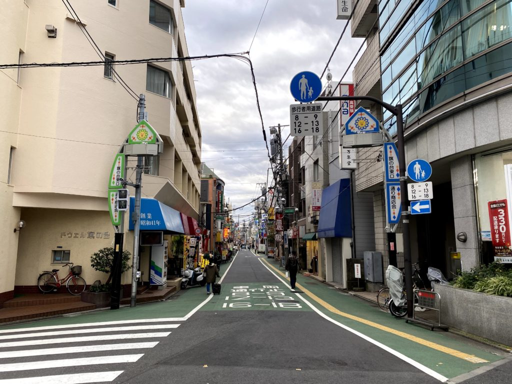 hatanodai-higashiguchi-shopping-street