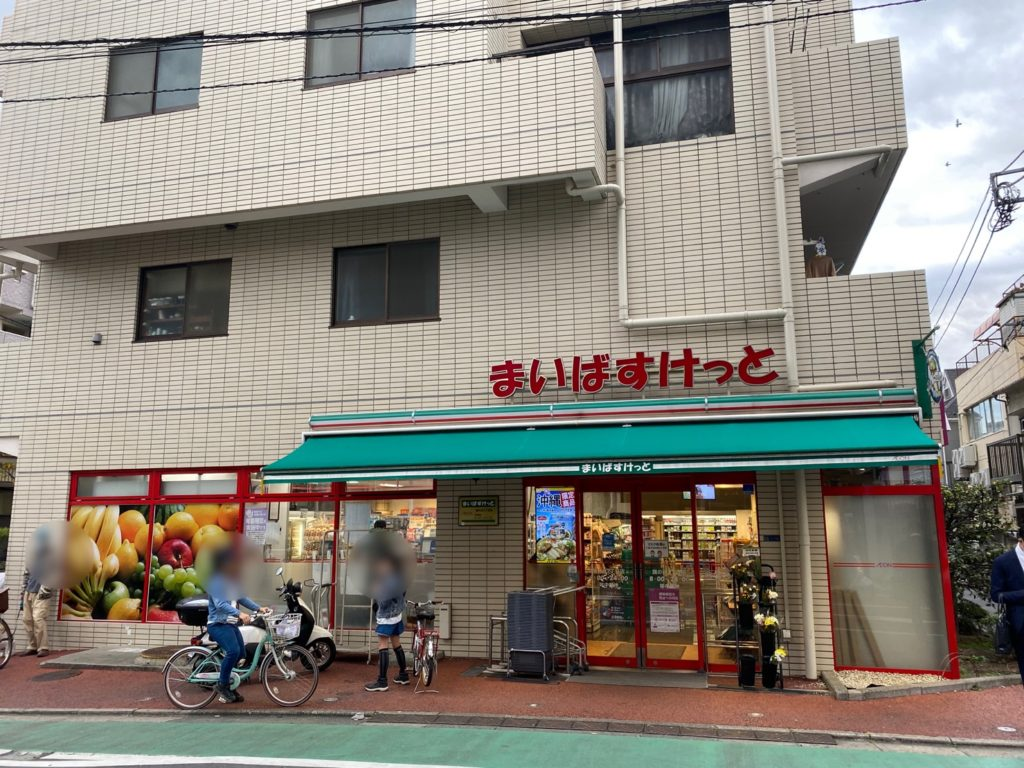 hatanodai-higashiguchi-shopping-street-mybasket