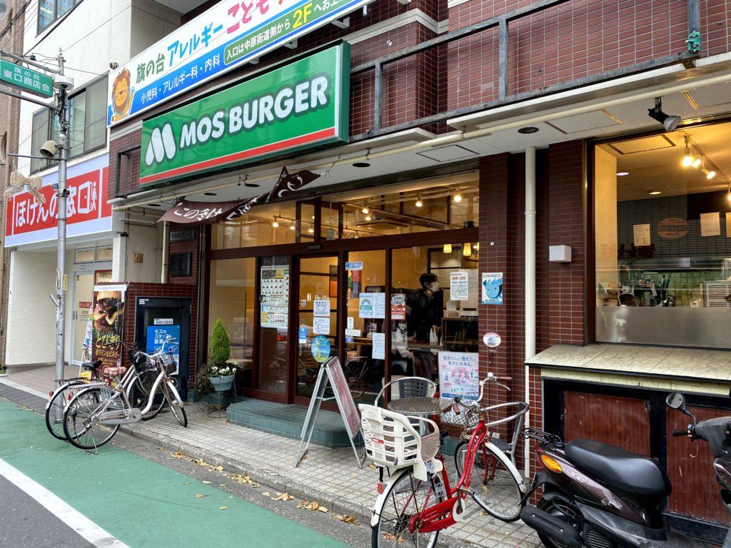 hatanodai-higashiguchi-shopping-street-mos