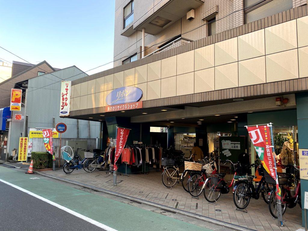 hatanodai-station (15)-ribon