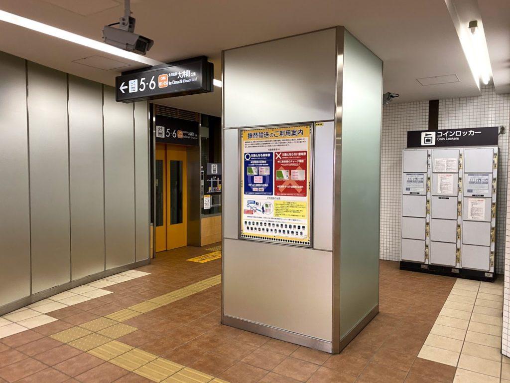 hatanodai-station (17)