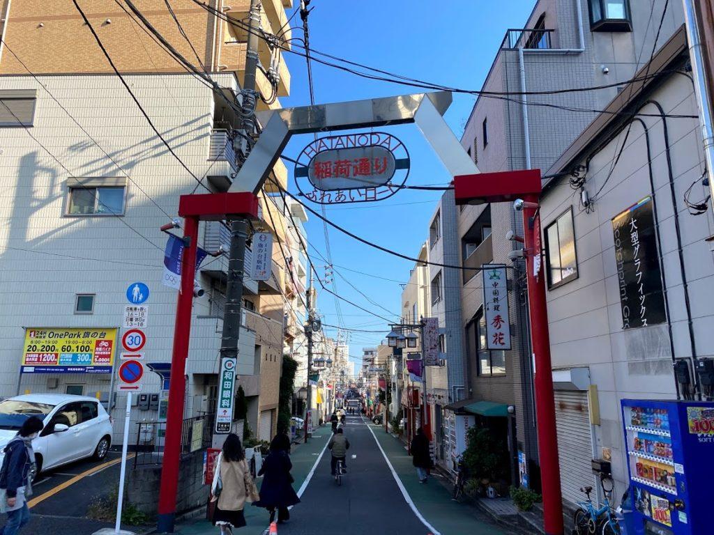 hatanodai-station (2)-shopping-street