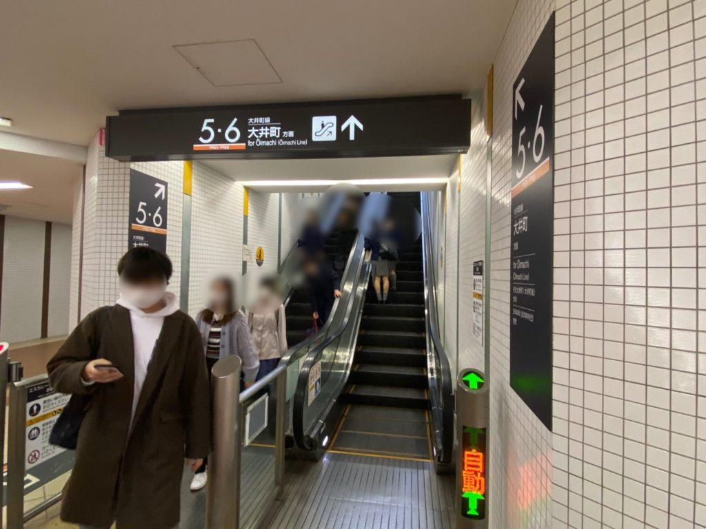 hatanodai-station (20)