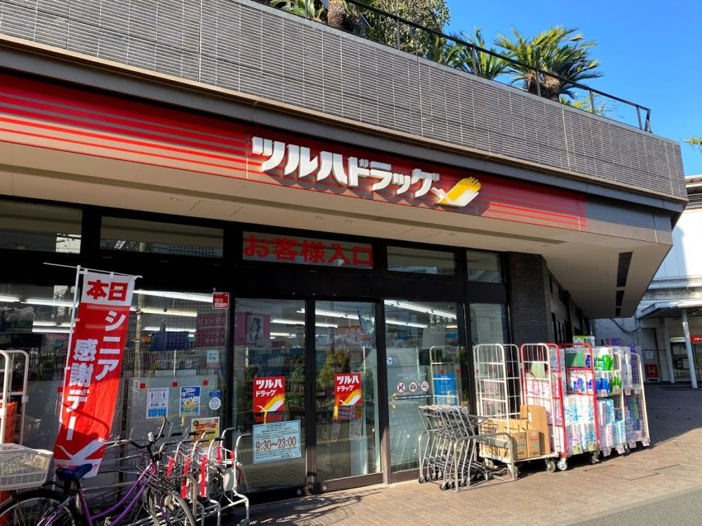 hatanodai-station (5)-tsuruha