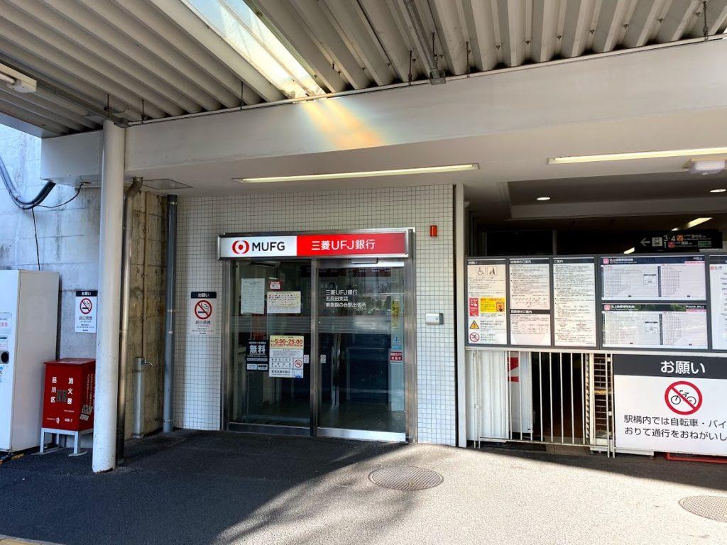 hatanodai-station (7)-ufj
