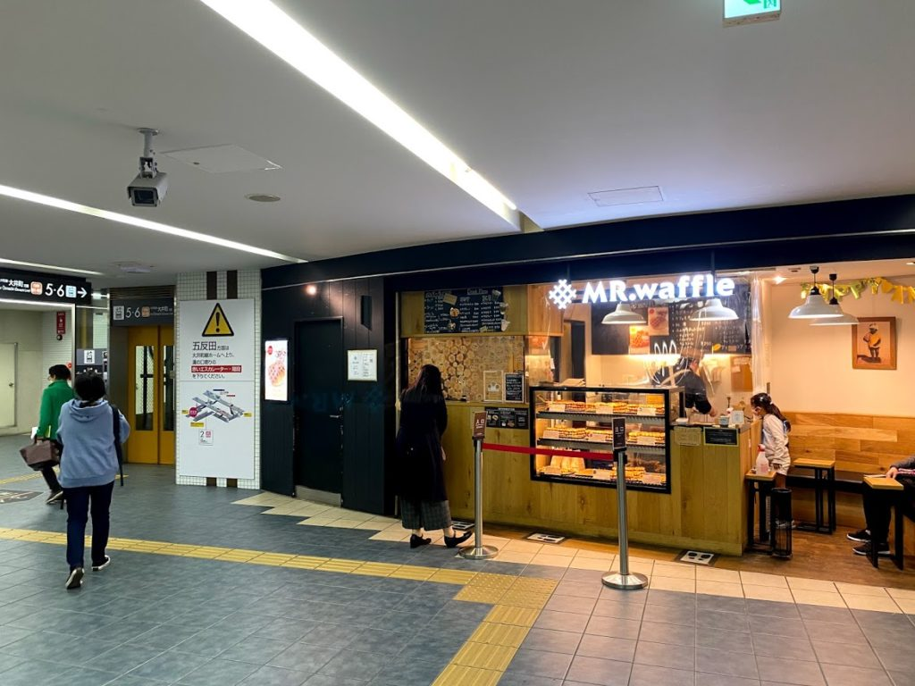 hatanodai-station (9)-mr-waffle