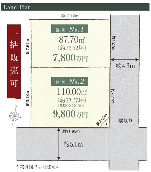 hatanodai-6-landplan