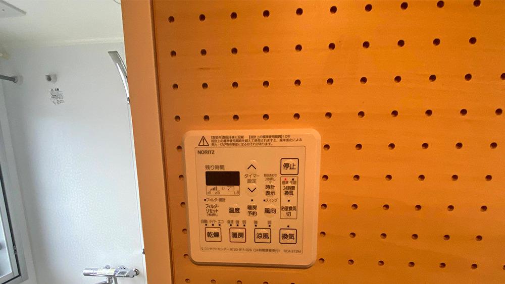 カスタリア中延の浴室乾燥機
