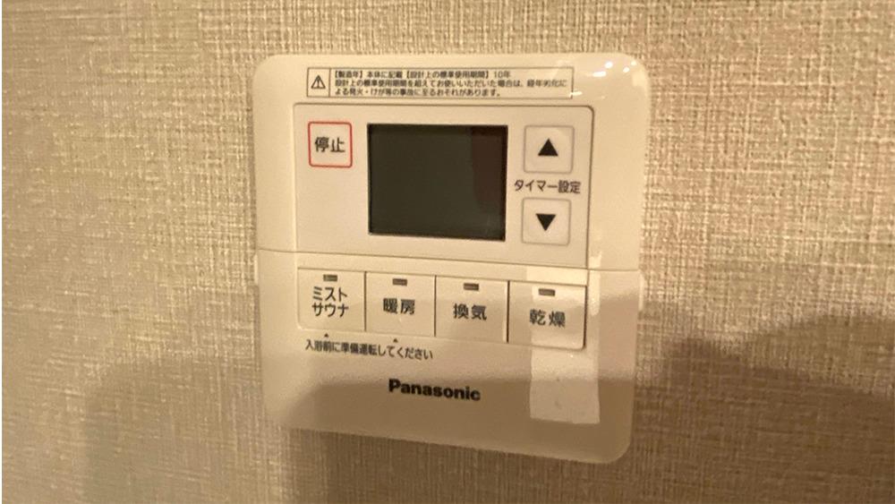ディームス大井町の浴室乾燥機