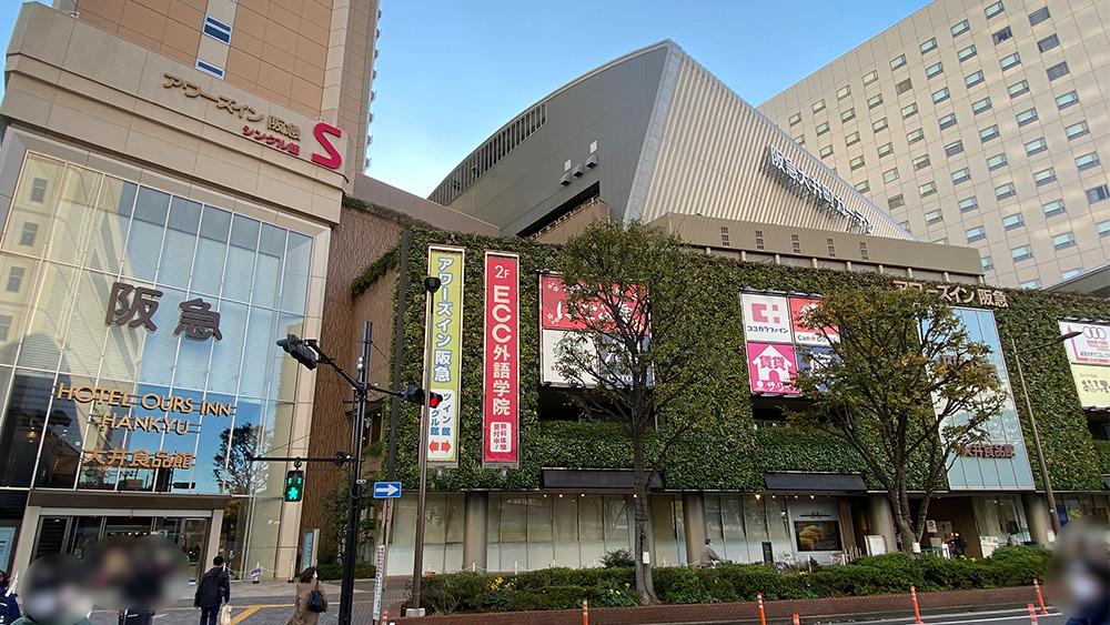 阪急大井街ガーデン