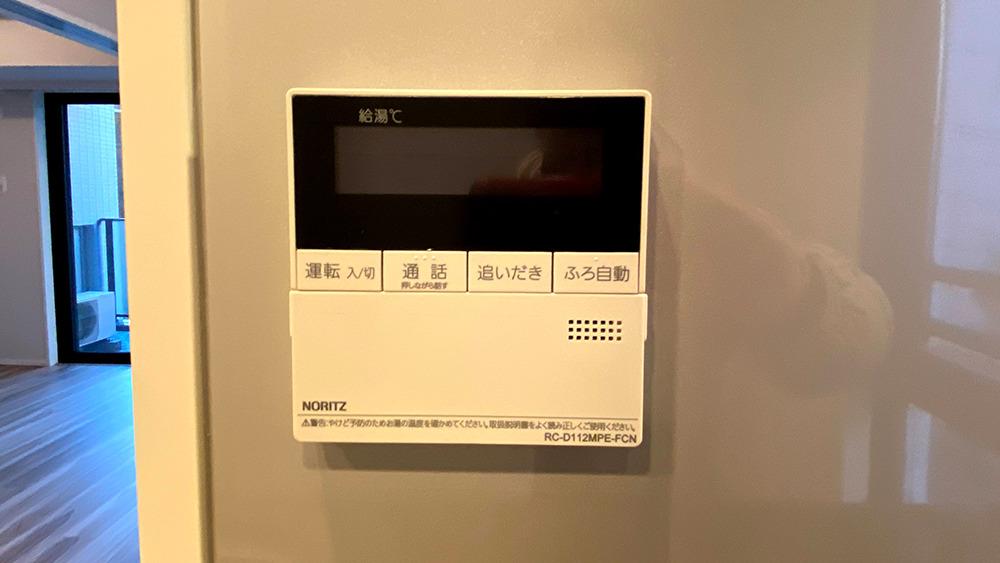 ディームス大井町の追炊機能の操作盤