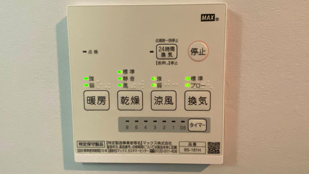 g-flat(ジーフラット)の浴室換気乾燥暖房機