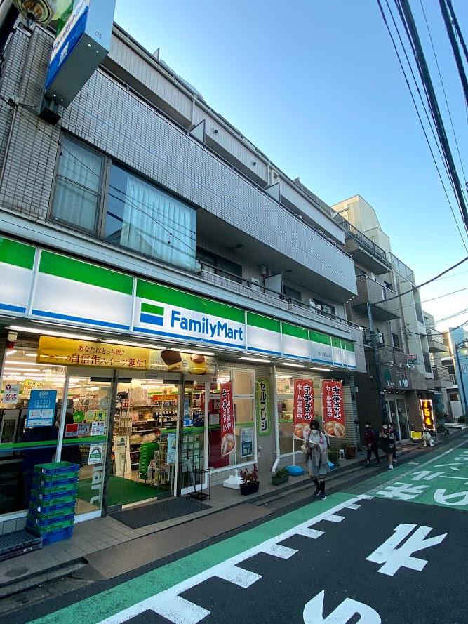 ファミリーマート池ノ上北口店