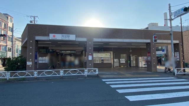 senzoku-station-apearance