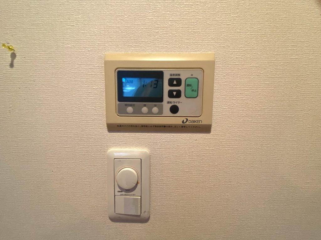 二葉3丁目戸建の床暖房