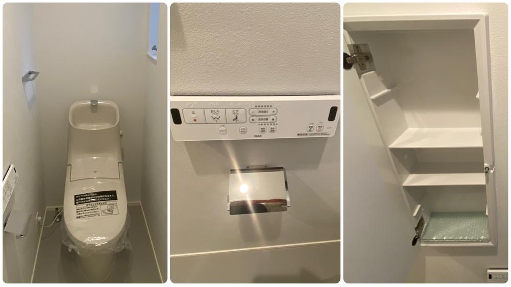 二葉三丁目新築戸建てのウォシュレット付トイレ