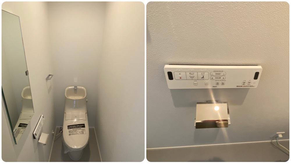 二葉三丁目新築戸建ての2階トイレ