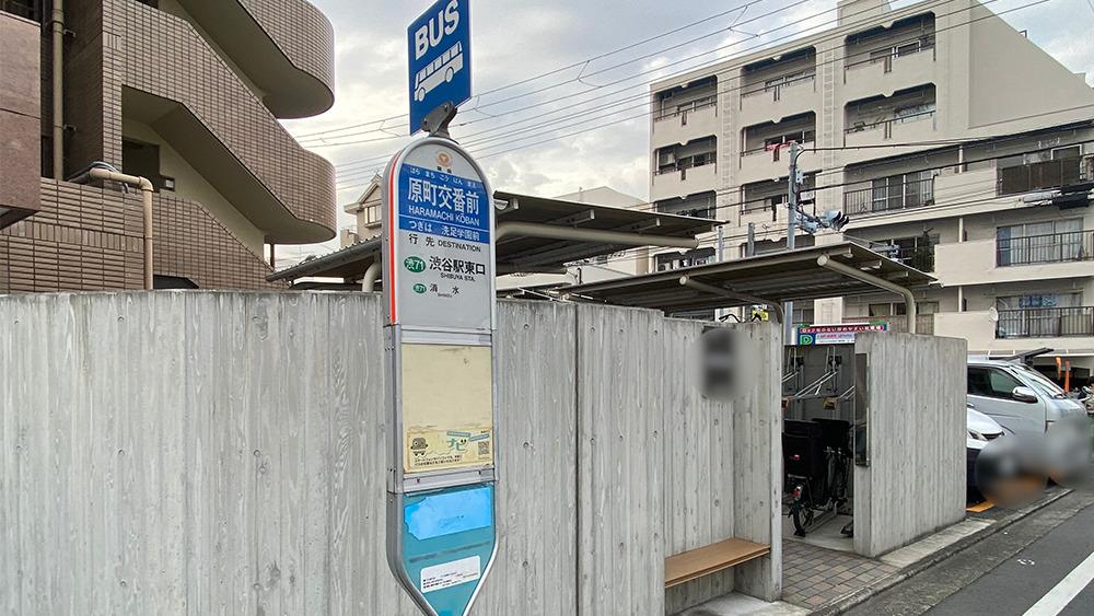 東急バスの原町交番前乗場