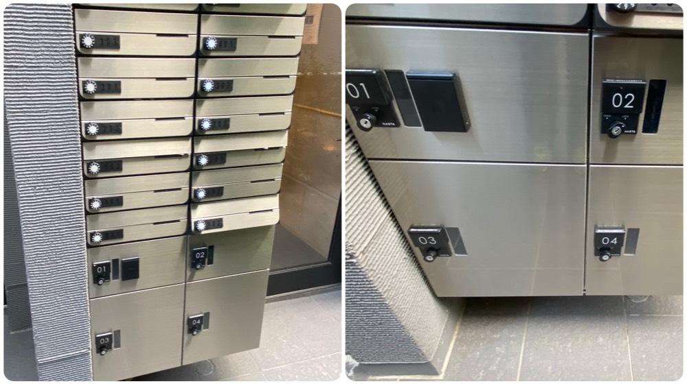 プロト大岡山のメールボックス