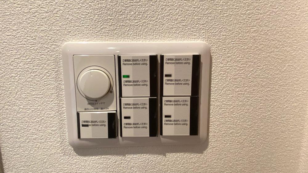 ストーク中延の調光ライトスイッチ