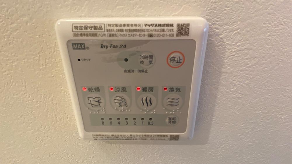 グランエッグス品川中延の浴室換気乾燥暖房機